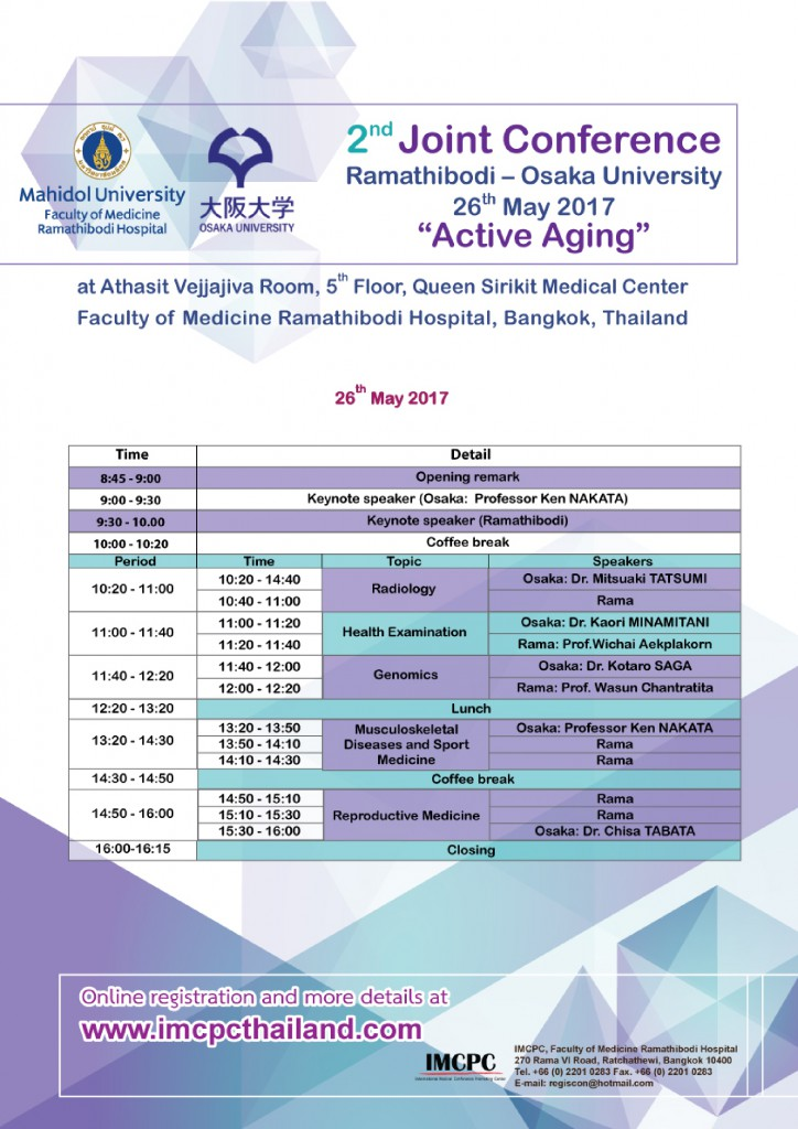 Flyer-2nd-joint-conference-Ramathibodi-OSAKA