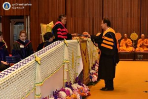 Nihira sensei Honorary Doctorate Degree