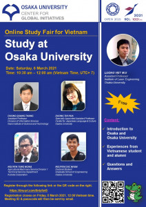 Online Study Fair for Vietnam - flyer - final 2021.02.08 (English)