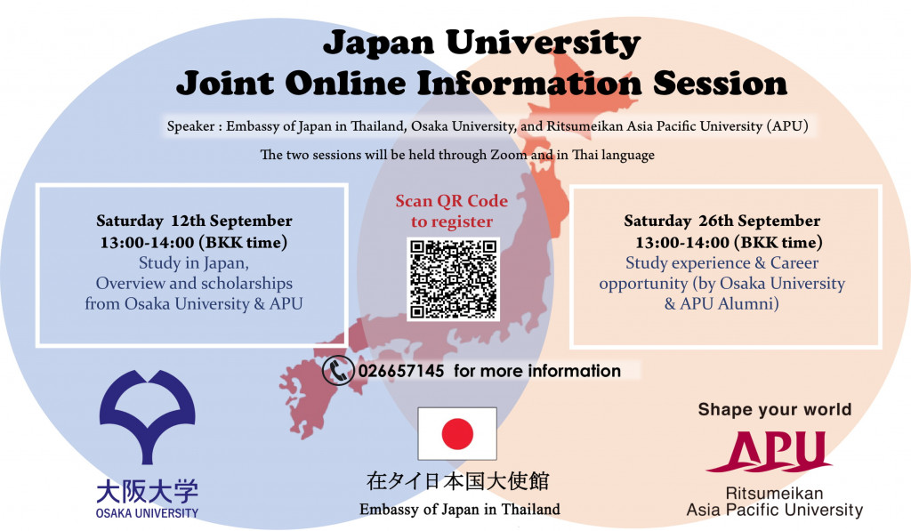 Flyer_JointOnlineSession_OsakaAPU_September2020
